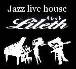 Jazz live house リレット < blog >